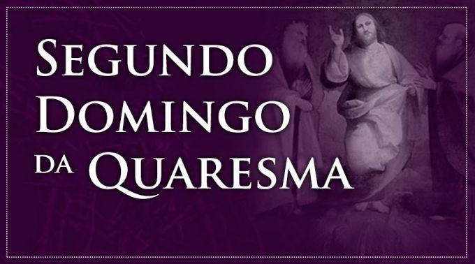 SegundoDomingoCuaresma_180216