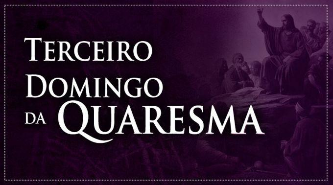 TercerDomingoCuaresma_260216