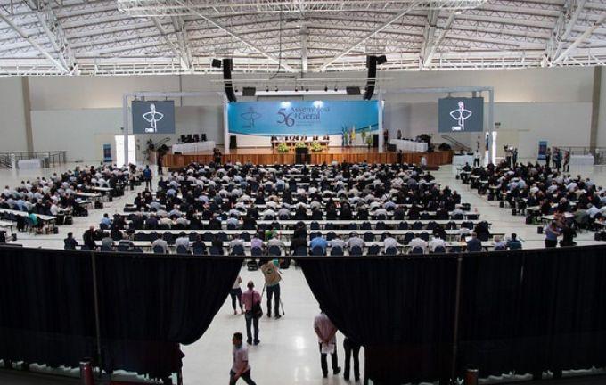 plenario2-1200x762_c